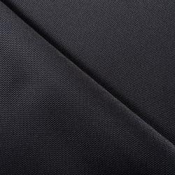 Cordura купить ткань спб ткани ситец купить